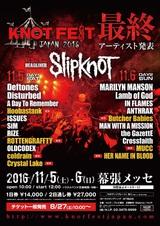 "SLIPKNOT主催""KNOTFEST JAPAN 2016""最終ラインナップ発表!HOOBASTANK、ロットン、coldrain、MUCC、Crystal Lake、HNIBら決定!"