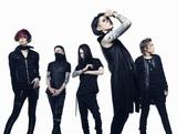 lynch.、9/14にリリースするニュー・アルバム『AVANTGARDE』の詳細発表!収録2曲がラジオ初オンエア決定!