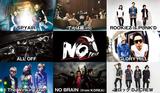 "SPYAIR、ALL OFF、激ロック DJ CREWら出演の台湾最大級のロック・フェス""No Fear Festival 2016""、タイムテーブル発表!"