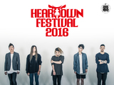 """Survive Said The Prophet、11/26-27に台湾で行われるロック・フェス""""Heart-Town Festival 2016""""に出演決定!"""