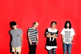 SWANKY DANK、9月より開催する47都道府県ツアーの第4弾ゲストにMEANING、フォゲミ、at Anytime、AIRFLIPら決定!