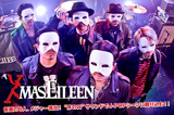 """Xmas Eileenのインタビュー&動画メッセージ含む特設ページ公開!遊び心溢れる禁じ手なしの""""序の口""""サウンドでJ-POPシーンに殴り込みをかける初フル・アルバムを8/31リリース!"""