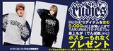 TAKUMA(10-FEET)、最上もが(でんぱ組.inc)のポスター・プレゼント中のRUDIE'Sよりコーチ・JKTやTシャツが入荷!また、SILLENT FROM ME、SABBAT13からも最新作が一斉入荷!