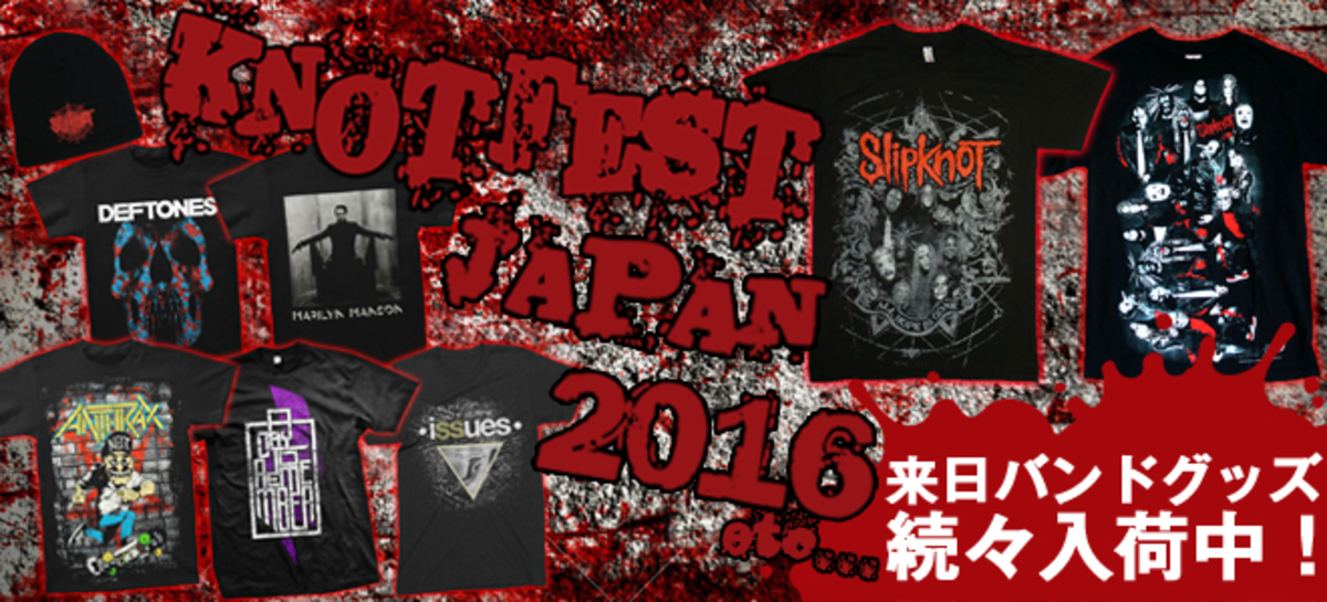 Aus Dem Ausland Importiert Cannibal Corpse Kleidung & Accessoires T-shirts Pile Of Skulls 2018 Red T-shirt