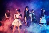 メイド姿のハード・ロック・バンド BAND-MAID、11/16にリリースするメジャー1stシングル『YOLO』の最新ヴィジュアル公開! ワールド・ツアー追加公演に香港が決定!
