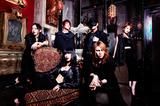 DECAYS、12/7にメジャー1stアルバムをリリース! 東名阪ツアーも決定!