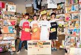 "04 Limited Sazabys、2ndフル・アルバム『eureka』のリリース&コラボ・ショップ""VILLAGE YONGUARD""のオープン記念イベント開催決定!"