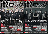 【GOOD CHARLOTTE/HER NAME IN BLOOD 表紙】激ロック9月号、本日より配布開始!A DAY TO REMEMBER、lynch.、G-FREAK FACTORYらのインタビューなど掲載!