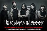 HER NAME IN BLOODのインタビュー&動画メッセージ含む特設ページ公開!日本人らしさを前面に押し出し、メタルの旨味を凝縮したメジャー1stアルバムを本日リリース!
