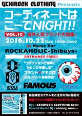 "GEKIROCK CLOTHING presents ""コーディネートはこーでNIGHT!!""MISHKA x FAMOUS x REBEL8 特集 10/22(土) 開催決定!入場無料&プレゼントあり!"