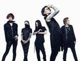 lynch.、9/14リリースのニュー・アルバム『AVANTGARDE』の全曲試聴音源公開!