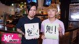 """MAH(SiM)× GEN(04 Limited Sazabys)の対談が、9/18放送のフジテレビ""""魁!ミュージック""""にてオンエア!"""