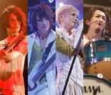 摩天楼オペラ、10/19リリースのファン投票によるベスト・アルバム『摩天楼オペラ ~BEST & REQUEST~』の収録曲発表!