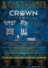 """【フォロー&希望日明記RTで応募】CROWN THE EMPIRE、Joy Oppositesらが出演する""""RISE RECORDS TOUR JAPAN 2016""""各公演に2組4名様をご招待!"""