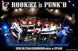 ROOKiEZ is PUNK'Dのライヴ・レポート公開!盟友SPYAIRを対バンに迎えた10周年記念ライヴ追加公演、10年間ともに突き進んできた2組の友情も感動を与えた一夜をレポート!