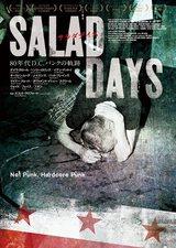 "Dave Grohl(FOO FIGHTERS)、J Mascis(DINOSAUR JR.)らが出演するドキュメンタリー映画""サラダデイズ-SALAD DAYS-""、一部本編映像公開!"