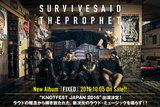 Survive Said The Prophetのインタビュー&動画メッセージ含む特設ページ公開!世界を視野に入れた新次元のラウド・ミュージックを鳴らす2ndアルバムを10/5リリース!