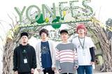 "04 Limited Sazabys、来年4/1-2に地元 名古屋にて野外フェス""YON FES 2017""開催決定!"