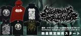 Gluttonous Slaughter (グラトナス・スローター)一般販売スタート!江川敏弘氏による強烈なインパクトのグラフィックが落とし込まれたパーカーやロンT、Tシャツが登場!