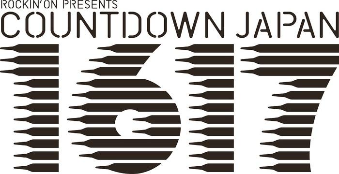 """""""COUNTDOWN JAPAN 16/17""""、第3弾出演アーティストにMONOEYES、TOTALFAT、OLDCODEX、BIGMAMAら決定!"""