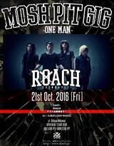 ROACH、脱退を発表したDaisuke(Dr)のラスト・ライヴを10/21に渋谷Milkywayにて開催決定!