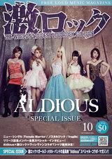 激ロックマガジン【Aldious 特別号】本日より配布開始!明日リリースのライヴDVDと10/26リリースのニュー・シングルについてメンバー全員に敢行したインタビューなど掲載!