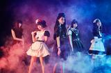 メイド姿のハード・ロック・バンド BAND-MAID、来年1/11にメジャー1stフル・アルバム『Just Bring It』リリース決定!