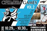 """【フォロー&RTで応募】RIZE、Dragon Ash、Joy Oppositesら出演!10/29-30にお台場で開催の新感覚エクストリーム・フェス""""CHIMERA GAMES""""に各日10組20名様をご招待!"""