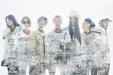"Dragon Ash、11/9リリースのニュー・シングル表題曲「光りの街」の音源を使用したヴィジュアル・ブログ""g.o.a.t""とのコラボ映像公開!"