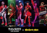 "Gacharic Spin、光るLED SHOES""RAVERS""とのコラボレーション&モデル発売決定!"