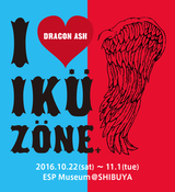 "Dragon Ash、IKÜZÖNEの生誕記念エキシビション""I ♥ IKÜZÖNE展""の開催決定!"