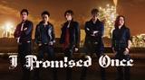 日独混合エレクトロ/メタルコア・バンド I Promised Once、12/14に3rdミニ・アルバム『The Awakening』リリース決定!下北沢LIVEHOLICにてレコ初イベントも開催!