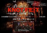 """SLIPKNOT主催""""KNOTFEST JAPAN 2016""""特設ページ更新!リーダーClownへのインタビュー、出演する国内バンドからの激アツなコメントも公開!SPマガジン絶賛配布中!"""