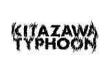 "But by Fall、POP DISASTERらが出演する下北沢サーキット・フェス""KITAZAWA TYPHOON 2016""、タイムテーブル公開! フリー・エリアとしてロカホリ下北沢もオープン!"