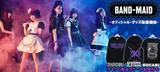 BAND-MAIDの公式&限定グッズがゲキクロにて取扱開始!deathsight、DOCAN!とのコラボパーカー&Tシャツのゲキクロ限定カラーの予約スタート!KAgaMIさんによるデザインTシャツほか登場!