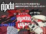 オリジナルカクテル注文でRIPDWの豪華アイテムGET!PARADOXのゲキクロ限定Tシャツも!?コーディネートはこーでNIGHT~MAtSU生誕祭~12/3(土)開催!