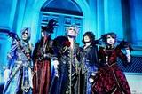 "Versailles、来年2/14に初の日本武道館公演""Chateau de Versailles""開催! 来場者には4年ぶりのオリジナル・アルバムをプレゼント!"