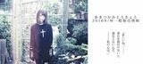「悲しみを着る。」 アマツカミ最新作大好評販売中。日本語のモチーフがインパクトのあるパーカーやロンTなど注目のアイテムが多数ラインナップ。