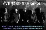 AVENGED SEVENFOLD特集公開!事前告知一切なしで突如その全貌を曝け出した最新型A7X流ヘヴィ・メタル!レーベル移籍&新体制第1弾となるニュー・アルバムをリリース!