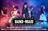 """メイド姿のハード・ロック・バンド、BAND-MAIDのインタビュー&動画メッセージ公開!初の全曲メンバー作詞作曲で""""独り立ち""""を告げるメジャー1stシングルを11/16リリース!"""