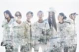 Dragon Ash、11/9リリースのニュー・シングル『光りの街』のトレーラー映像公開! AbemaTVにてスペシャル番組の生配信も決定!