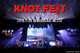 KNOTFEST JAPAN 2016、1日目のライヴ・レポート公開!SLIPKNOT、DEFTONES、DISTURBED、ISSUES、SiMら出演!狂乱の1日を写真満載でレポート!