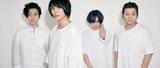 Migimimi sleep tight、2ヶ月連続デジタル・シングル第1弾「Escape from Tsuki No Uragawa ZOO」のアニメMV公開!来年2月に初の東名阪ツアー開催決定!