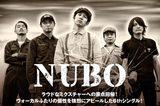 NUBO×ROTTENGRAFFTYによるツイン・ヴォーカル対談含む、NUBOの新作特設ページ公開!ラウドなミクスチャーへの原点回帰を遂げた6thシングル『インソムニア』を明日リリース!