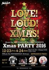 豪華ゲストDJ第1弾として団長(NoGoD)、RiN(ROCK ARISE)、Koh⇒M@y、Maia出演決定! 12/23-24にロカホリ渋谷にてクリスマス・パーティー2夜連続開催!
