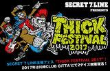 "SECRET 7 LINE主催フェス""THICK FESTIVAL 2017""特設ページ公開!2デイズ開催復活!豪華ラインナップを迎え1/7-8に川崎CLUB CITTA'にて開催!"