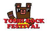 "COWCOW主催イベント""YOSHI ROCK FESTIVAL 2017""、来年3/24に恵比寿LIQUIDROOMにて開催決定!第1弾出演アーティストにKenKen、Xmas Eileen、Dizzy Sunfistら発表!"