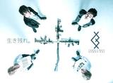 THREE LIGHTS DOWN KINGS、2/8にリリースするニュー・アルバムのジャケット写真公開! 店舗別特典も発表!