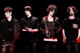 9mm Parabellum Bullet、11/5に豊洲PITにて開催した全国ツアー追加公演より3曲のライヴ映像公開!