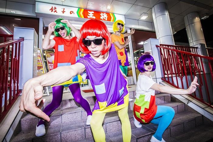 PAN、ニュー・ミニ・アルバム『具GOODグー』リリース・ツアーのファイナル公演ゲストに四星球、SUPER BEAVERが決定! 横浜F.A.D公演のライヴ映像も公開!